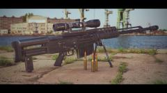Sniper rifle  AS50