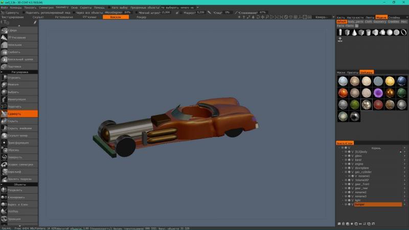 car4_1.jpg