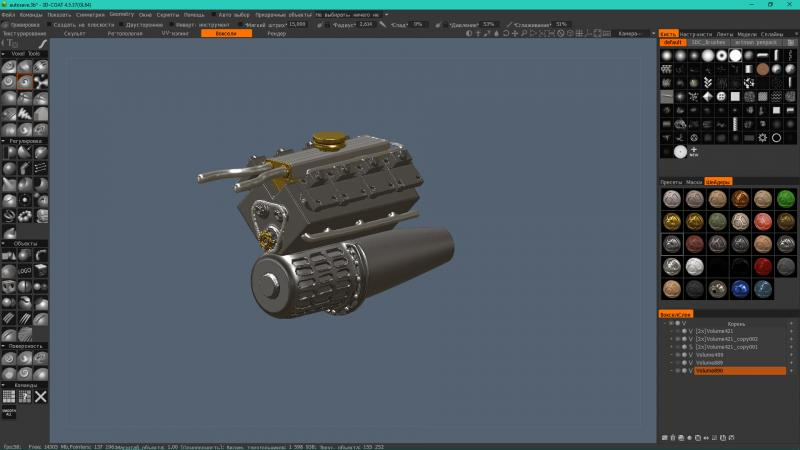 engine1_1.jpg