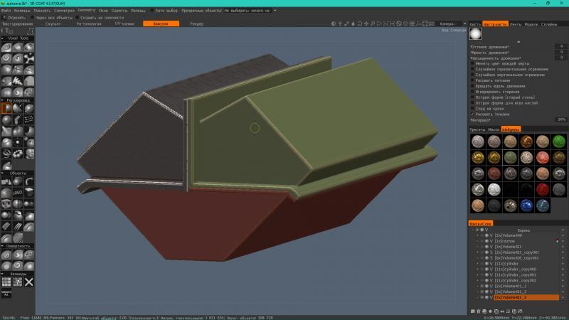 engine2_1.jpg
