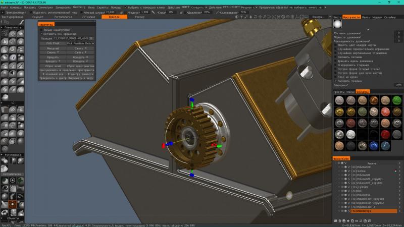 engine3_1.jpg