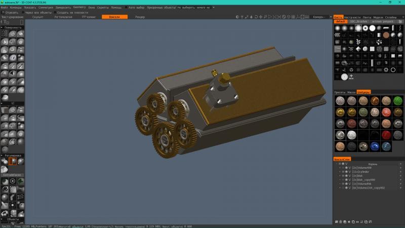 engine4_1.jpg