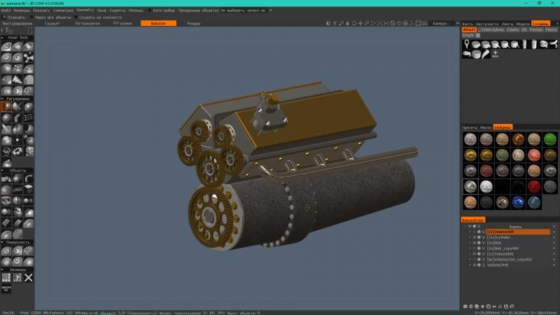 engine5_1.jpg
