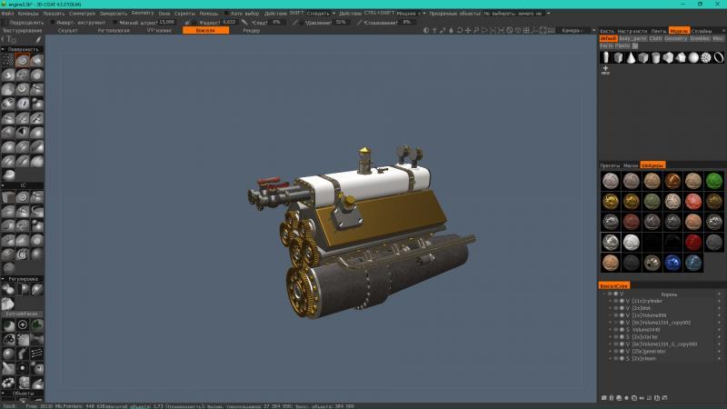 engine7_1.jpg