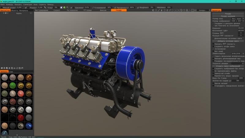 engine_paint1.jpg