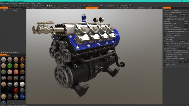 engine_paint2.jpg