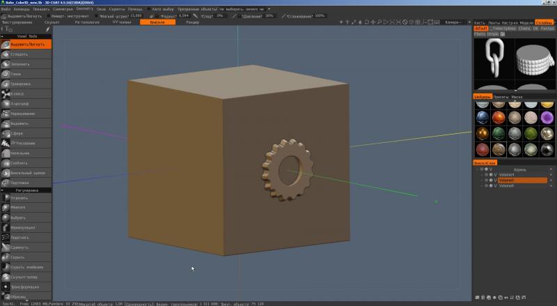 Work_Progress_000276.jpg
