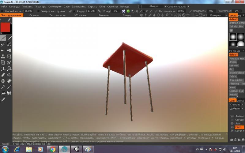 3D coat 2.jpg