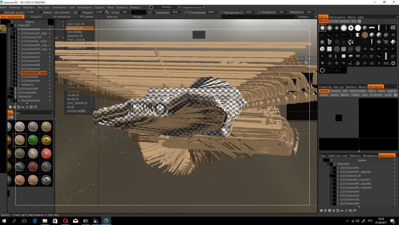 screen.thumb.JPG.96e1b68f3ccea2fea7ff9b820fc6644a.JPG