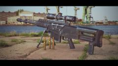 Sniper rifle  AS50 -01