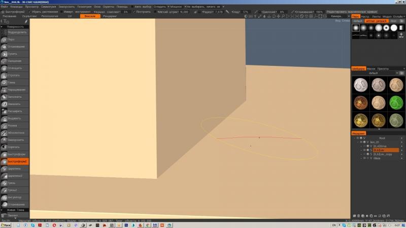 WorkProces_001084.jpg
