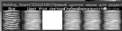 Скриншот 2018-10-02 18.46.02.png