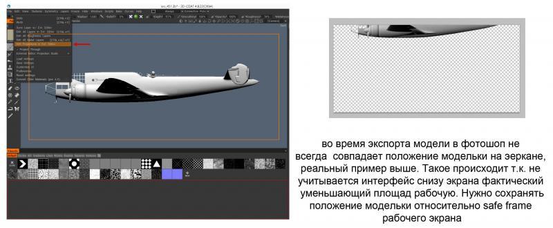fix_01.jpg