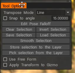 Pose tool_Line.png