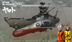 giovanni-bianchin-yamato2199-toy-under-construction.jpg