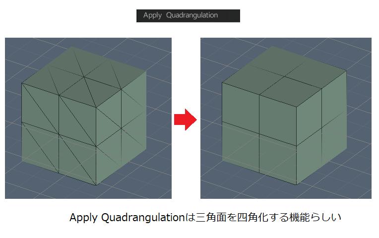 quad.png.a6e4e9b6a9aaffaec7643e89fa86ff0e.png