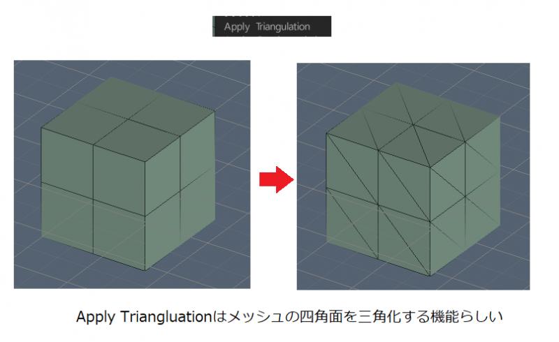 triangle.thumb.png.ba6c47f2bff7af6020a2e57d024b3885.png